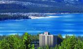 Horizon Casino Resort Hotel Outside